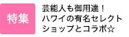トレンド探偵 Vol.3