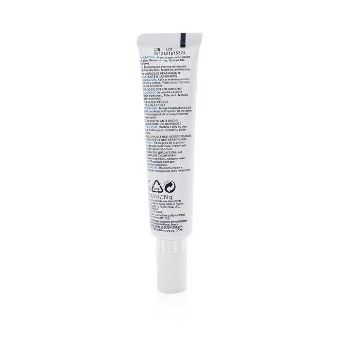 レデルミックC(乾燥肌用) 40ml