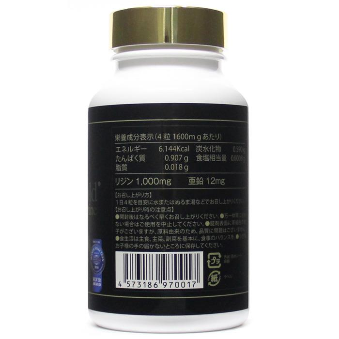 L-リジン ゴールド(L-Lysine GOLD) 400錠