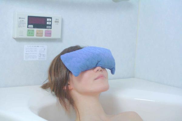 お風呂DE目枕