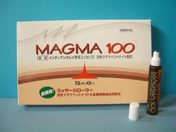薬用インディアンクレイ育毛エッセンスMAGMA100(5本)