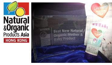 2014 Natural and Organic Products Asia 受賞