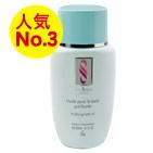 シルエットピュリファイングバスオイル(入浴剤)