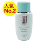 シルエットクラリファイングバスオイル(入浴剤)