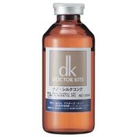 ナノ・シルクコンクエッセンス 50ml