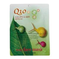 カタツムリ&Q10シートマスク 20枚