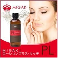 MIGAKI PLローションプラス・リッチ 200mL