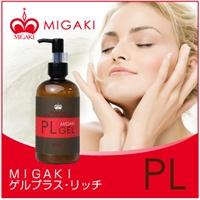 PLゲルプラス・リッチ 250ml