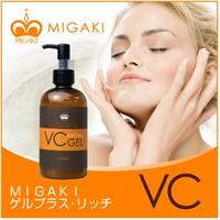 VCゲルプラス・リッチ 250ml