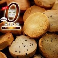 新・訳あり豆乳おからゼロクッキー 1kg(250g×4袋)