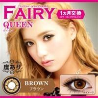 フェアリー・クイーン FAIRY Queen 【度あり/1枚入り】