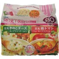 リセットボディ 豆乳きのこチーズ&鶏トマトスープリゾット 5食 きのこ3食+トマト2食