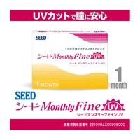 マンスリーファインUV SEED Monthly Fine UV