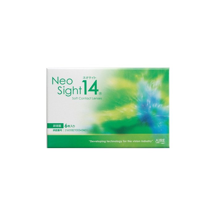 ネオサイト14 neo sight 14