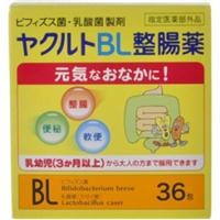 ヤクルトBL整腸薬 36包 [医薬部外品]