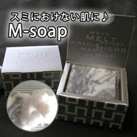 M-SOAP エムソープ(京竹炭入り石鹸) 2個セット