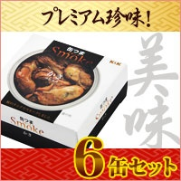 缶つまスモーク かき 50g x6個