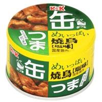 缶つま めいっぱい 焼鳥 塩 携帯缶 x12