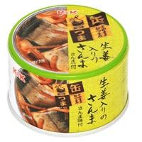 缶つま 生姜入りのさんま 携帯缶 x12個