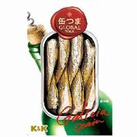缶つまGlobalTour 小鰯のオリーブオイル x5個