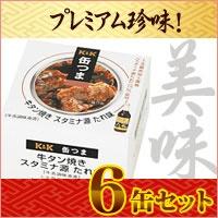 缶つま 牛タン焼き スタミナ源たれ 携帯缶 x6個