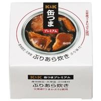 缶つまプレミアム 九州ぶりあら炊き 携帯缶 x6個