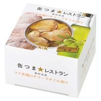 缶つまレストラン マテ茶鶏のオリーブオイル漬 携帯缶 x6個