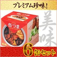 缶つまベジタパス 砂肝とネギのコンフィ x6個