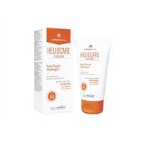 カラーヒドラジェル SPF50 50ml お得な2個セット
