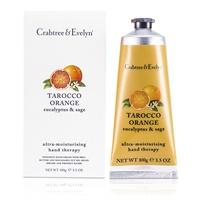 タロッコオレンジユーカリ&セージハンドセラピー