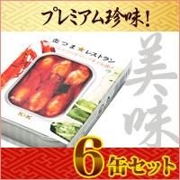 K&K 缶つまレストラン オマールエビのオリーブオイル漬け 角3B缶 x6缶
