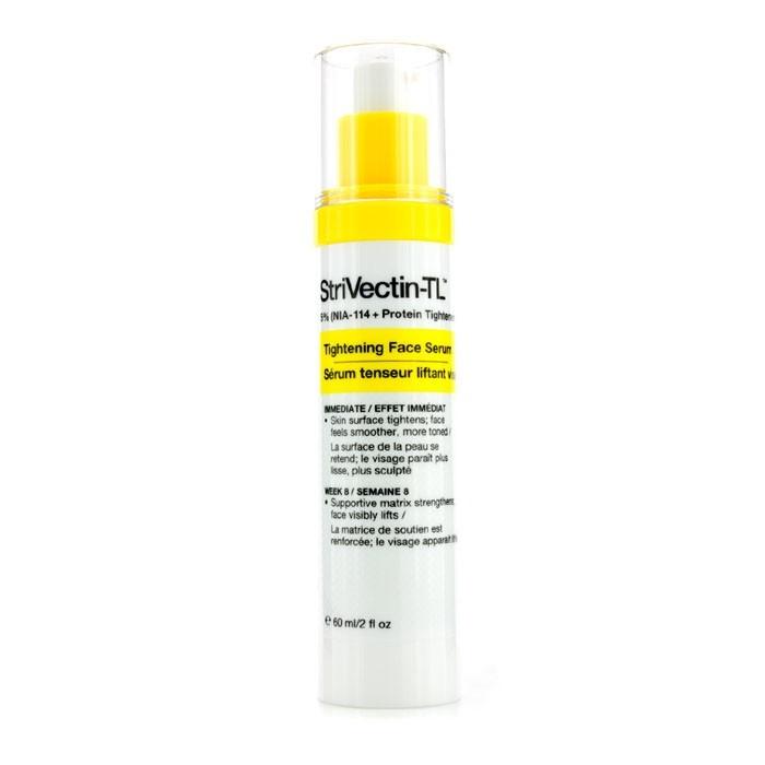 ストリベクチン - TL タイトニングフェイスセラム60ml