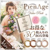 ピエナージュ (PienAge) 30枚入 No.2/No.3