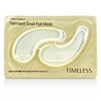 タイムレス発酵スネイルアイマスク