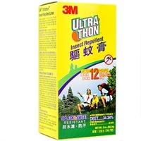 ウルトラソン(Ultrathon)