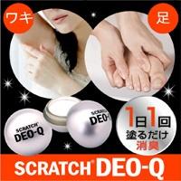 デオQ 【医薬部外品】 10g 1個