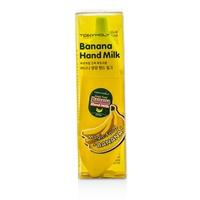 マジックフードバナナハンドミルク 45ml/1.52oz