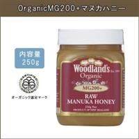OrganicMG200+マヌカハニー