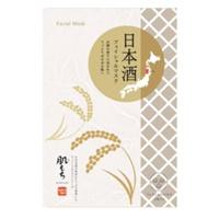 フェイシャルマスク 日本酒(1枚20ml)