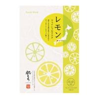 フェイシャルマスク レモン(1枚20ml)