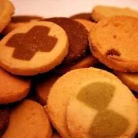 冬の豆乳おからクッキー 250g×4袋 【期間限定】