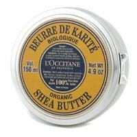 シアバター 150ml ( 100%ピュアオーガニック  )